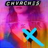 CHVRCHES - Love Is Dead (2018)
