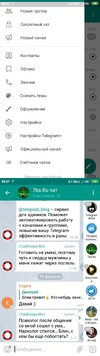 Plus Messenger  (Telegram +) v. 5.3.1.1