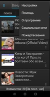 YouTube Downloader_v-6.7.3