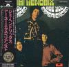 The Jimi Hendrix Experience - Are You Experienced (1967) lossless