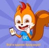 UCBrowser V11.2.8.945 Android pf151 (ru) inreleasex86 (Build170323102730)