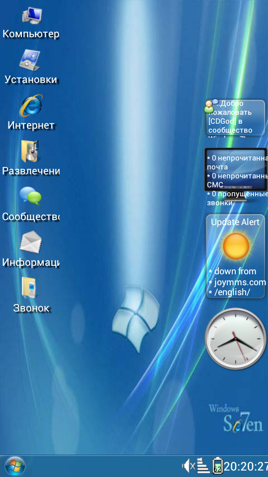 Скачать Windows 7 Для Android
