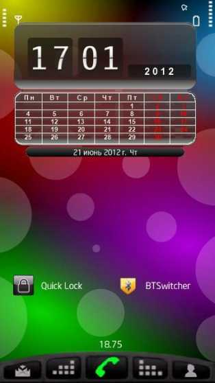 Lock in load symbian