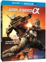 ������ ����� / Appleseed Alpha